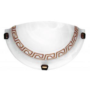 248/00212 - Applique Grecque Lunette Grecque Verre Albâtre Marron Blanc Lampe Classique E27