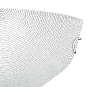 210/10600 - Lampe Murale Blanche...
