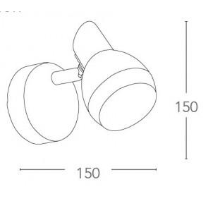 SPOT-CAYENNE-1 - Applique dalla forma