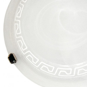 248/00312 - Plafonnier grec blanc...