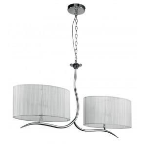 I-DELUXE/2 - Lampadario Ramo Metallo paralumi Organza Bianca Interni Moderni E27