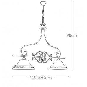 EGIZIA / 2 - Lustre suspension bruni...