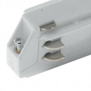 LED-TRACK-I-MINI Blanc accessoire