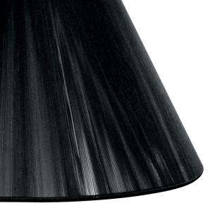 Abat-jour Tissu Noir 35x20 cm E27