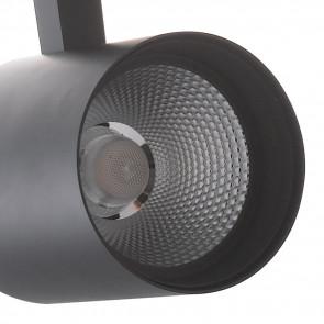 Spot sur rail noir LED A + 4000kelvin...