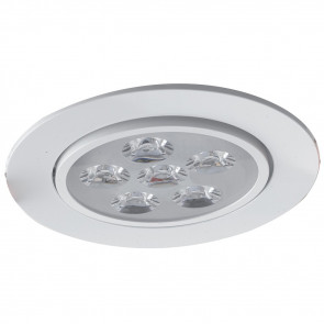 INC-RAINBOW-M - Spot orientable encastré en aluminium Faux plafond Led lumière RGB 12 watts Full Color