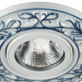 Ghiera in Porcellana Bianca con Decoro Manale Blu Linea Bluma