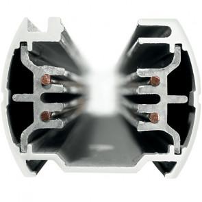 LED-TRACK-3M - Rail blanc pour spot...