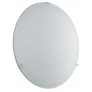 I-NEVE/PL25R - Plafoniera moderna di forma semplice tonda bianca con luci led 8 watt