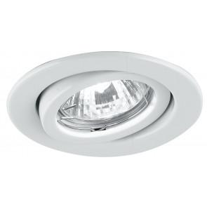 INC-MATRIX-DM1 BCO - Spot encastré rond faux plafond réglable métal blanc 42 watts GU10