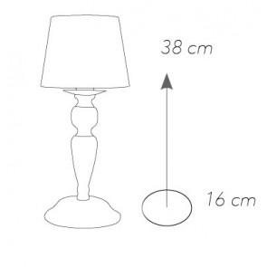 Élégante lampe de table classique en...
