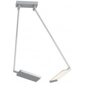 LED-BOOK-PL-GR - Plafoniera a Libro Grigia Alluminio Lampada Orientabile 2 luci Led 34 watt Luce Calda