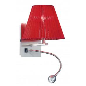 I-090111-5C - Lampe de lecture en tissu avec abat-jour rouge réglable Led 3 watts E14 4500 K