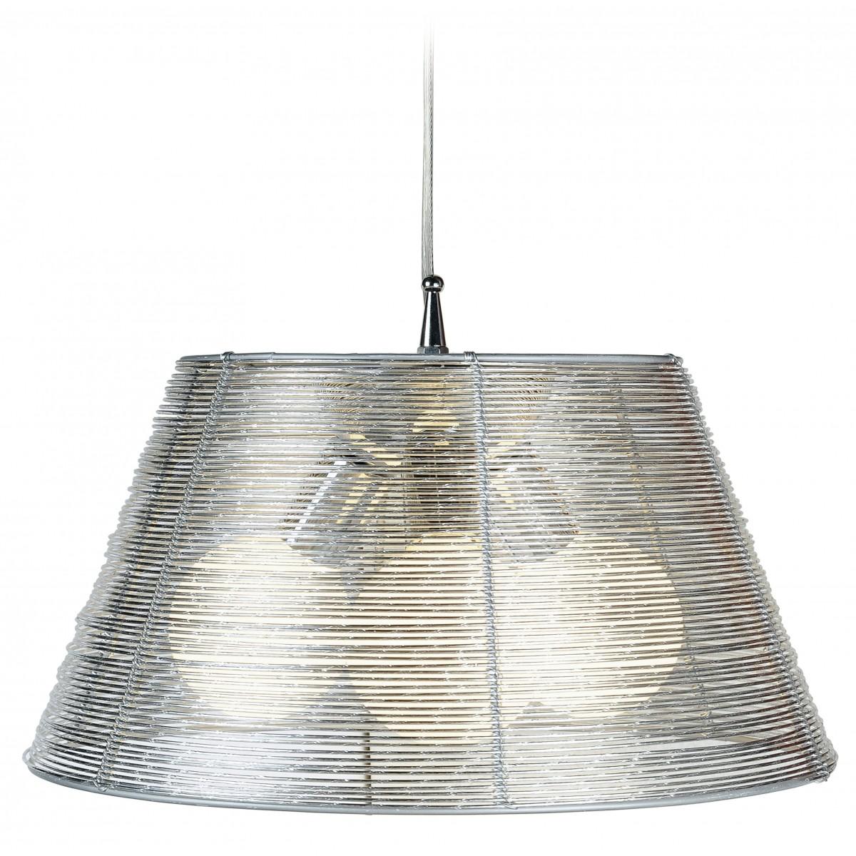 I-SPRIZ / S45 SILVER - Lustre suspendu en aluminium avec cage en fil métallique, intérieur moderne E27