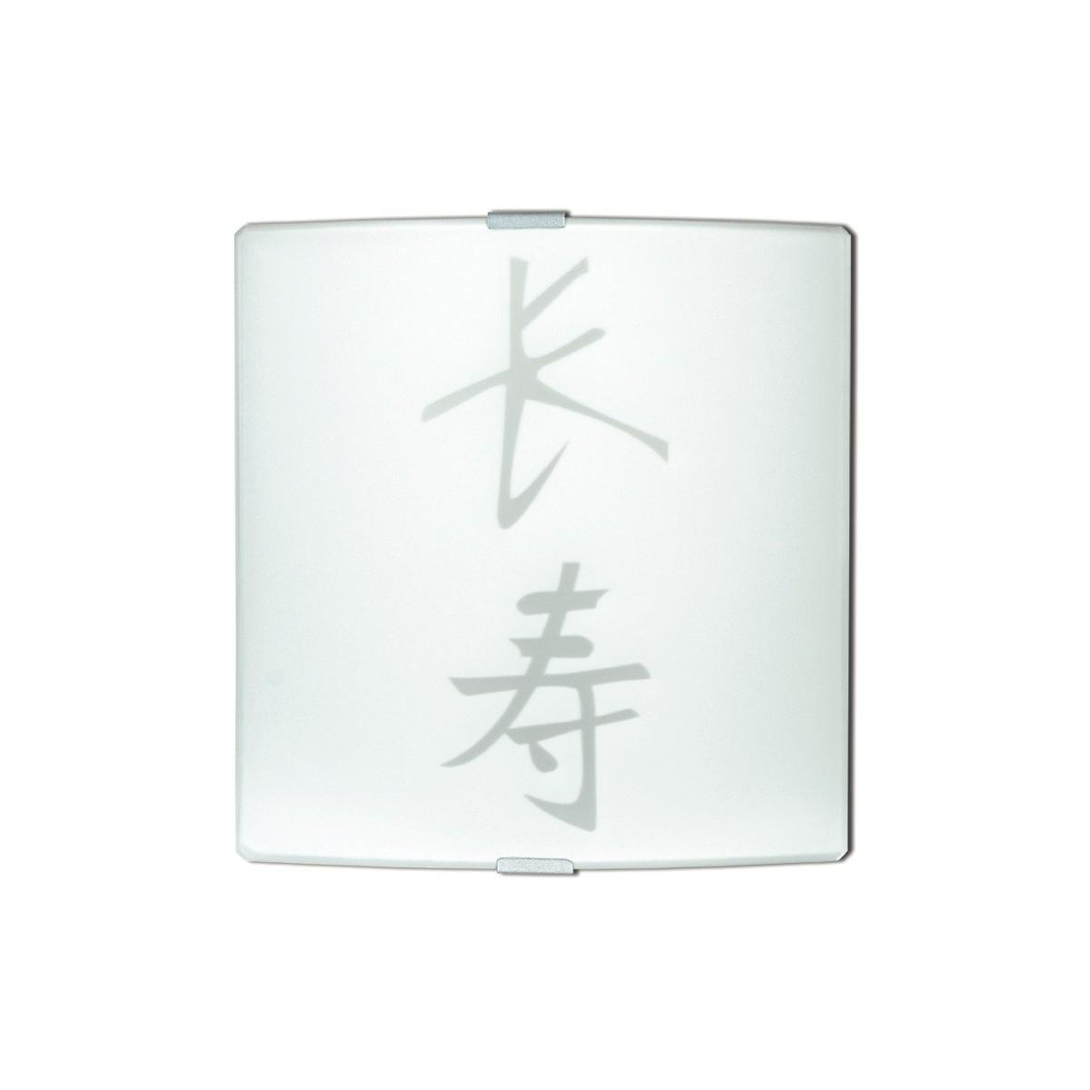 112/00112 - Applique Quadrata Vetro Bianco Simboli Cinesi interno Moderno E27