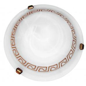 248/01512 - Plafoniera Tonda Greca Marrone Vetro Alabastro Bianco Classica E27