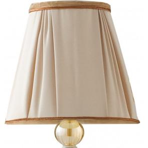 Lume da tavolo Orfeo design classico...