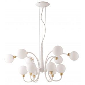 Lampadario a soffitto Aida design moderno bianco e oro con diffusori a sfera 12 lampade G9