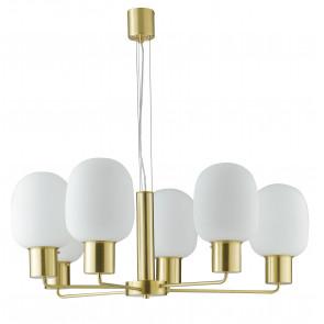 Lampadario sospensione a soffitto Fellini design  in metallo oro e vetro soffiato opale 6xE27 - 98 dm
